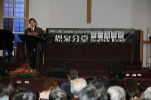 200712 Baptism1