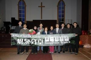 200712 Baptism3