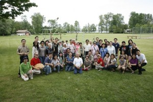 2008 retreat 3